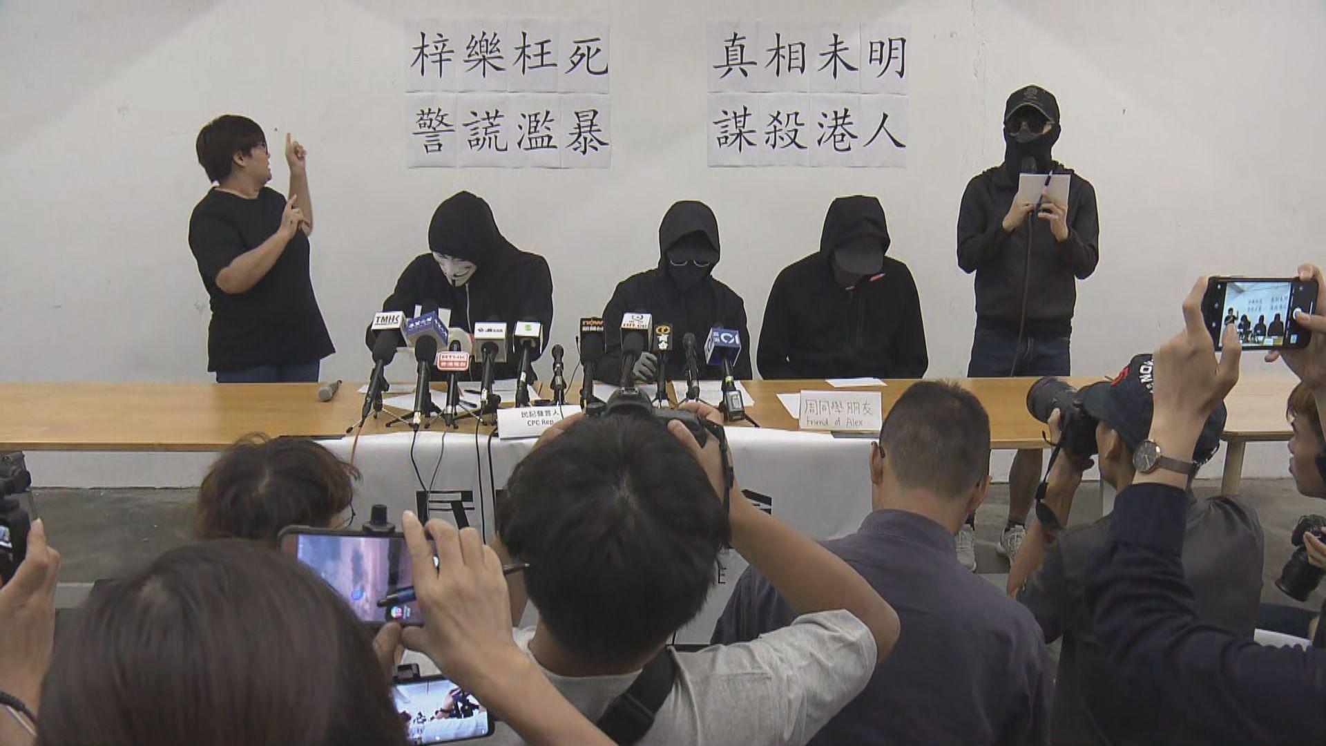 民間記者會:港無真普選不接受23條立法