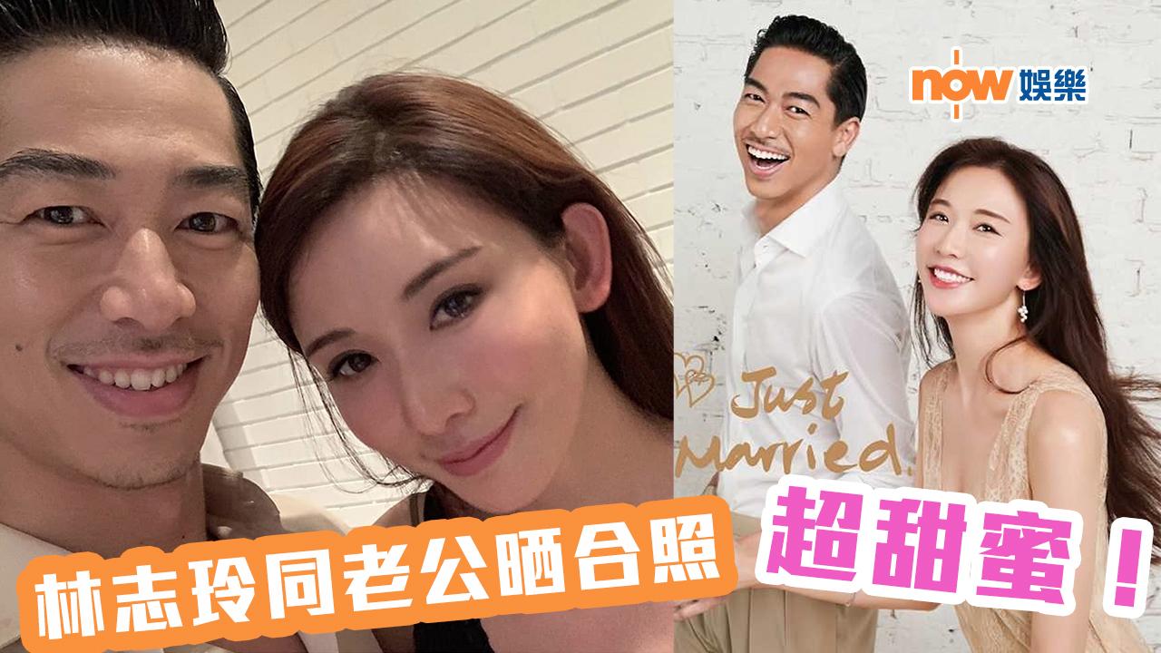 【好Sweet】林志玲將台南補婚宴 與老公AKIRA甜蜜合照