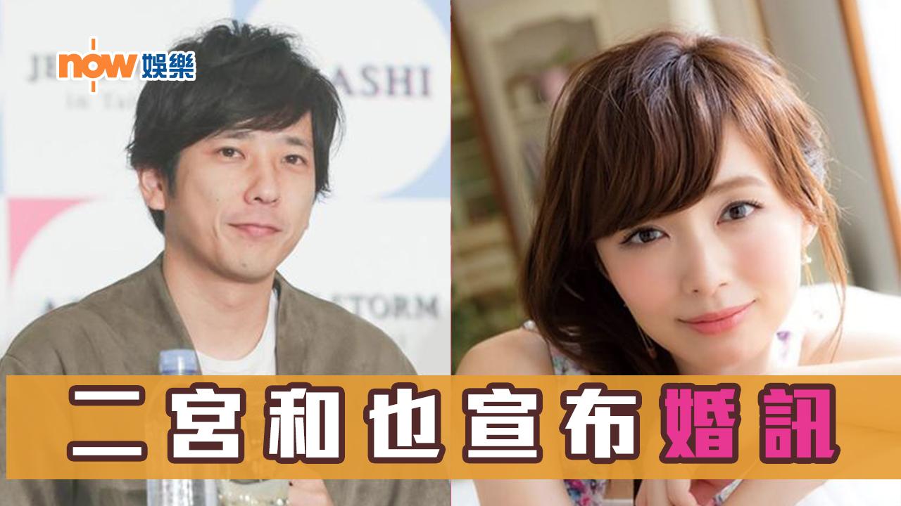 【嵐ARASHI】二宮和也宣布婚訊  迎娶前美女主播