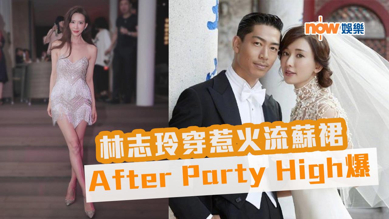 【世紀婚禮】林志玲After Party 玩忘形 當眾幫老公Akira 除衫