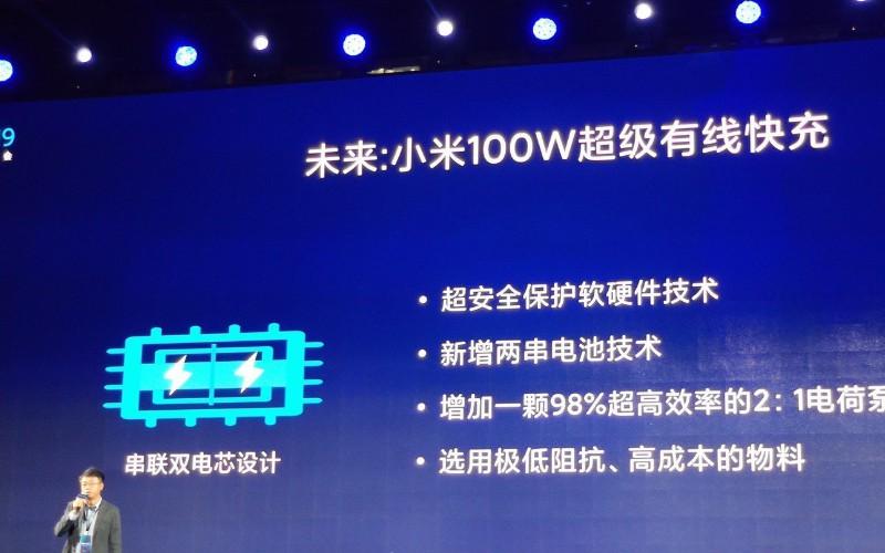 Super Charge Turbo 技術預計明年推出:支持 100W 充電,17 分鐘充滿 4000mAh電