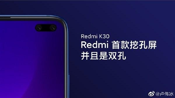 疑似 Redmi K30 正式入網,或配備 MTK 5G 處理器!
