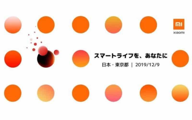 小米即將進軍日本市場?將於12月9日於東京舉行發佈會!