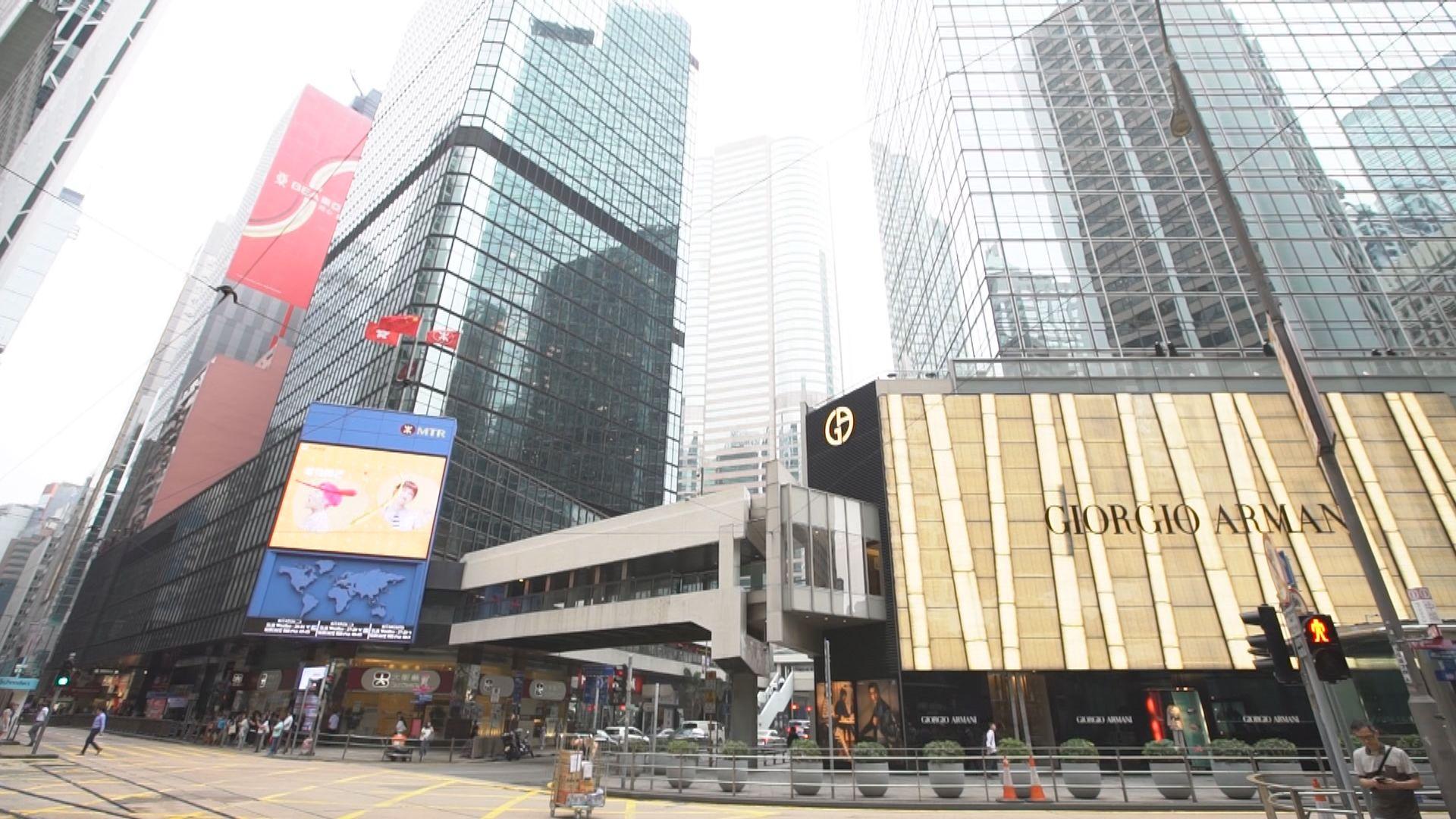 【即日焦點】政府公布九項紓困措施 有中小企商會反應正面;日本老翁打2.4萬個投訴電話被捕