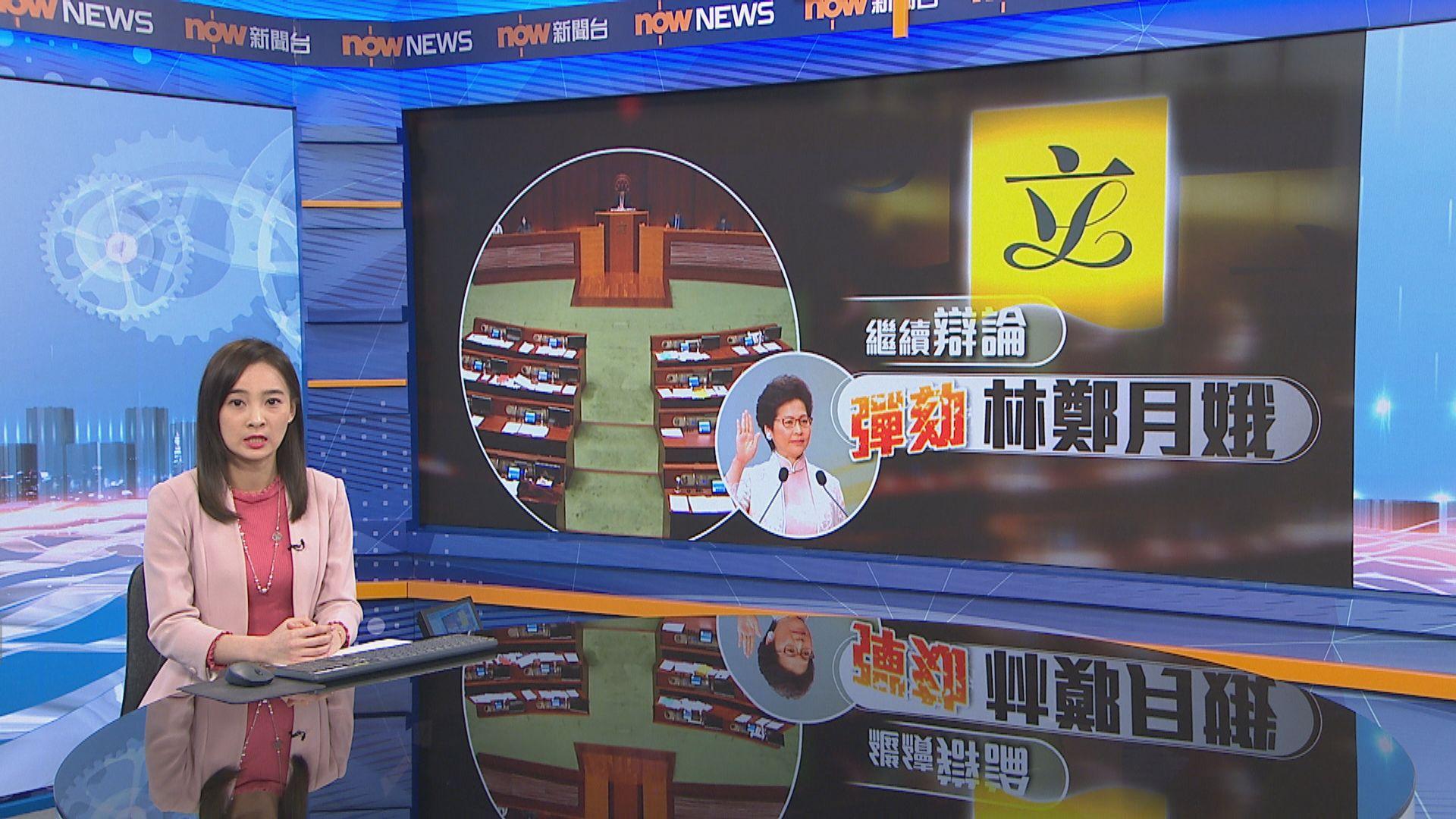 彈劾議案 民主派批林鄭無聆聽民意縱容警暴