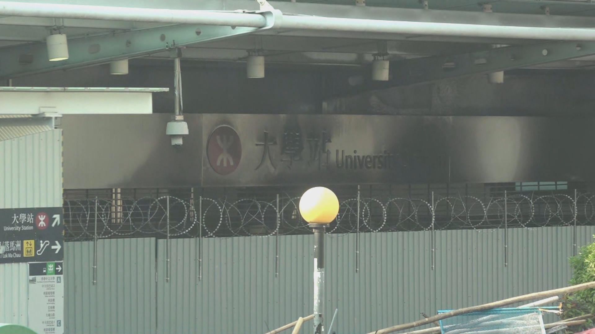 港鐵:大學站近乎要整個重建 盼月底局部重開