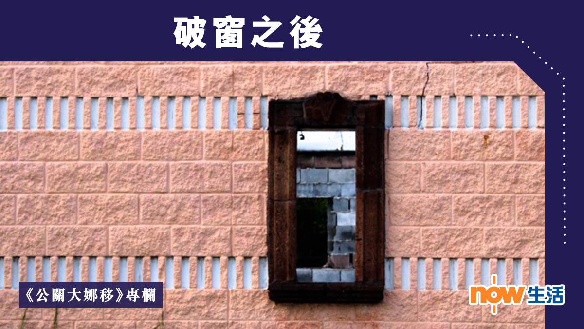 〈公關大娜移〉破窗之後-陳仕娜