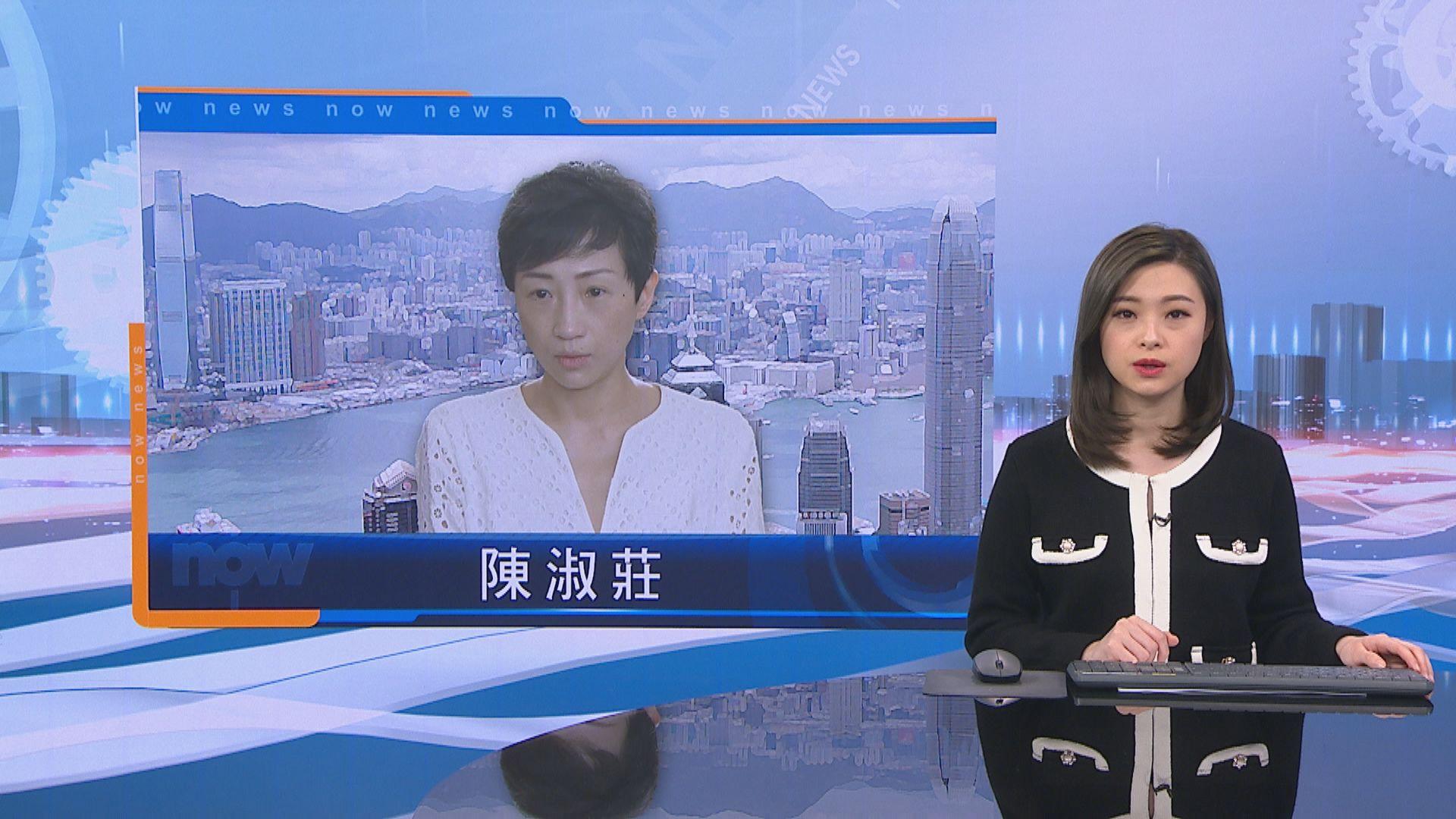 解除陳淑莊議員職務議案被否決
