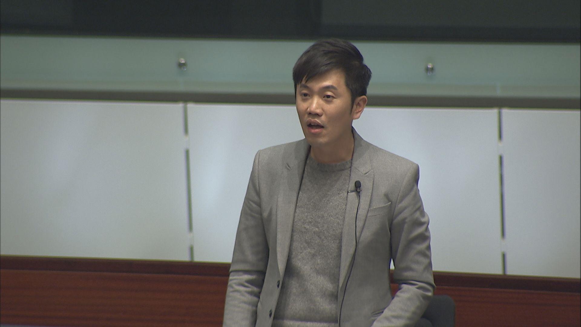譴責鄭松泰議案交付調查委員會處理