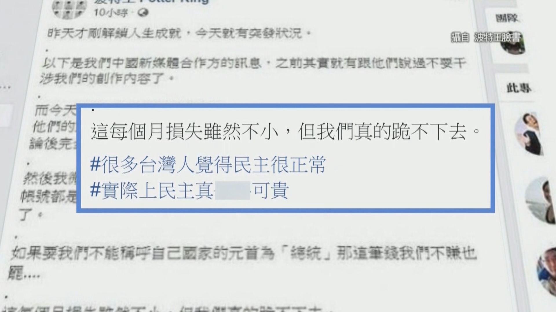 【即日焦點】習近平充分肯定林鄭非常時期的勇氣和擔當 繼續支持警隊嚴正執法;台灣YouTuber與蔡英文拍片遭大陸打壓