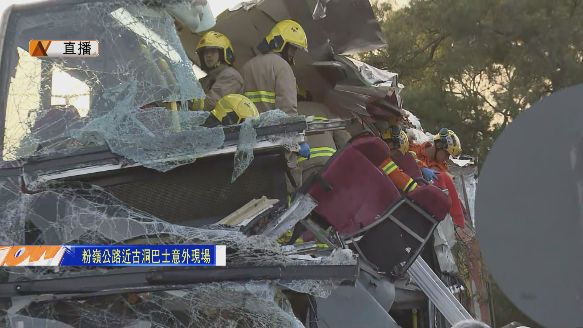 【最新‧多圖】粉嶺公路巴士懷疑撞樹 至少5死約30傷