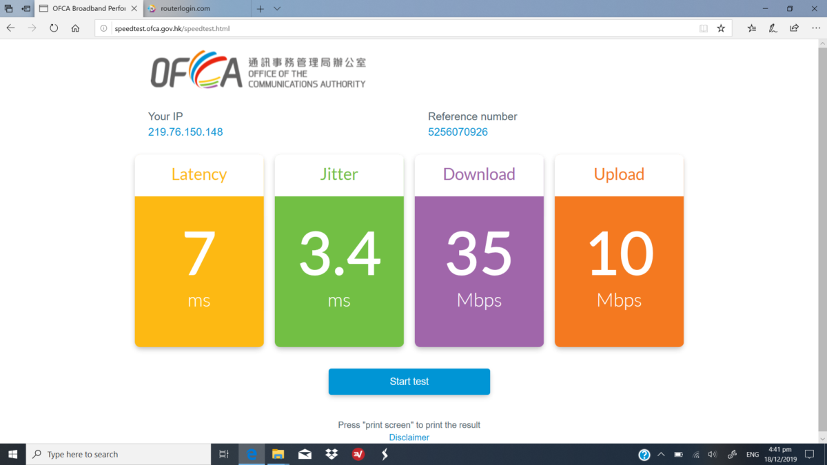 Wifi 5 與 Wifi 6 速度差幾多?實測 NETGEAR Nighthawk RAX40 路由器