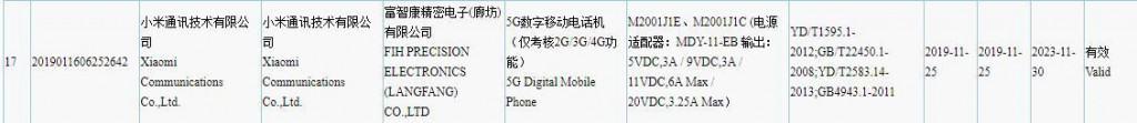 首配S865處理器,疑似小米 10 通過 3C 認証!