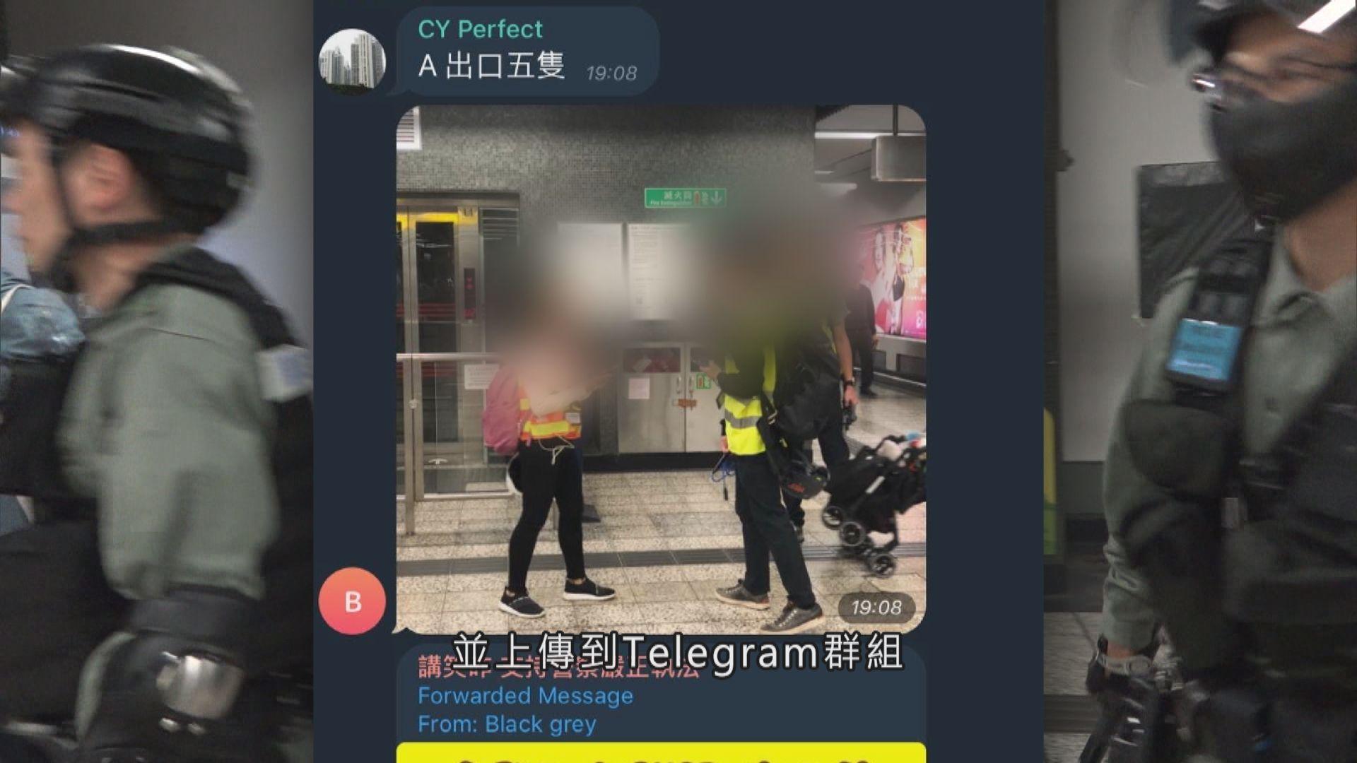 警方否認警員拍攝記者並上傳到Telegram群組