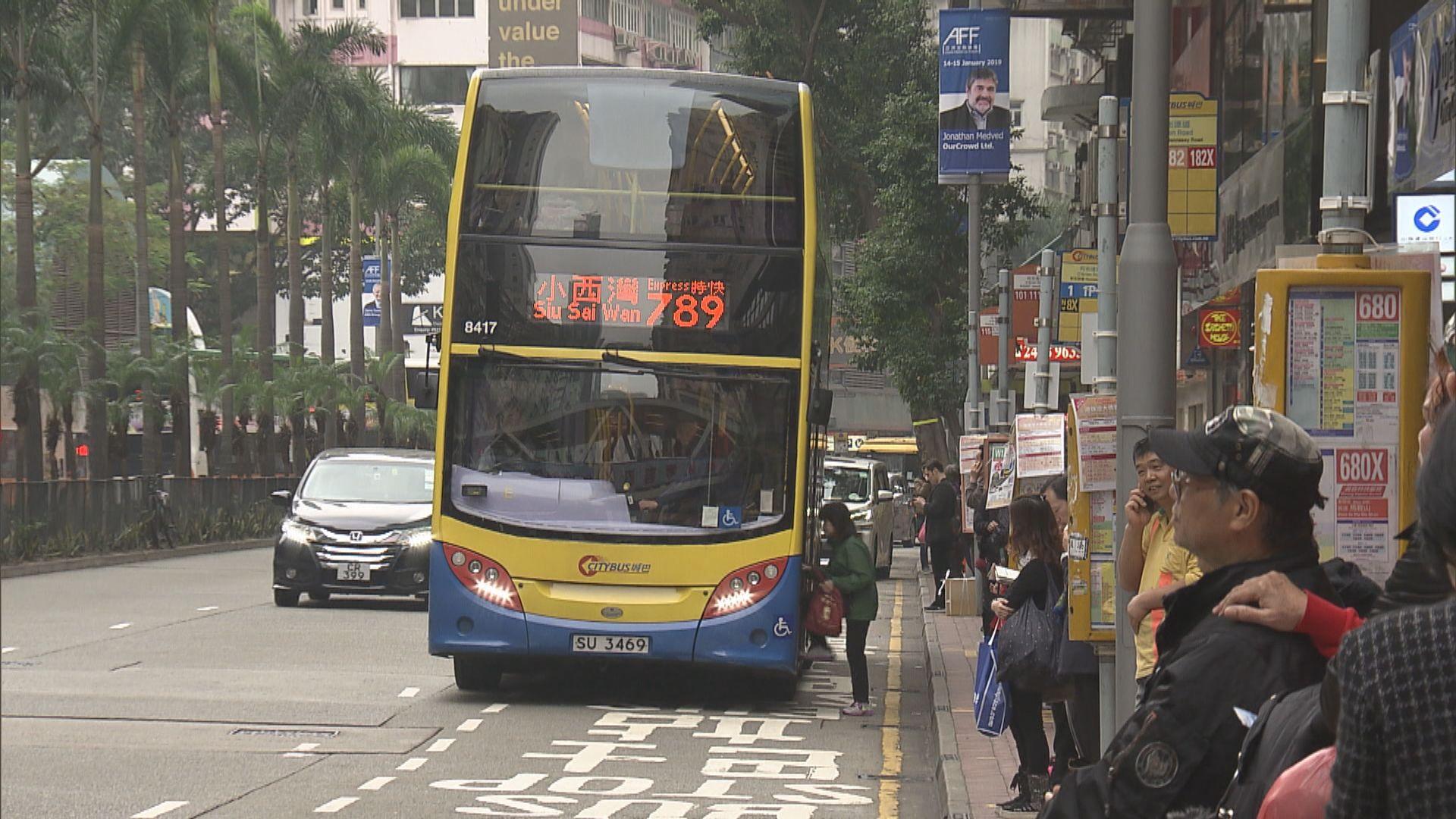 【除夕交通】港鐵、巴士、電車及渡輪特別交通安排