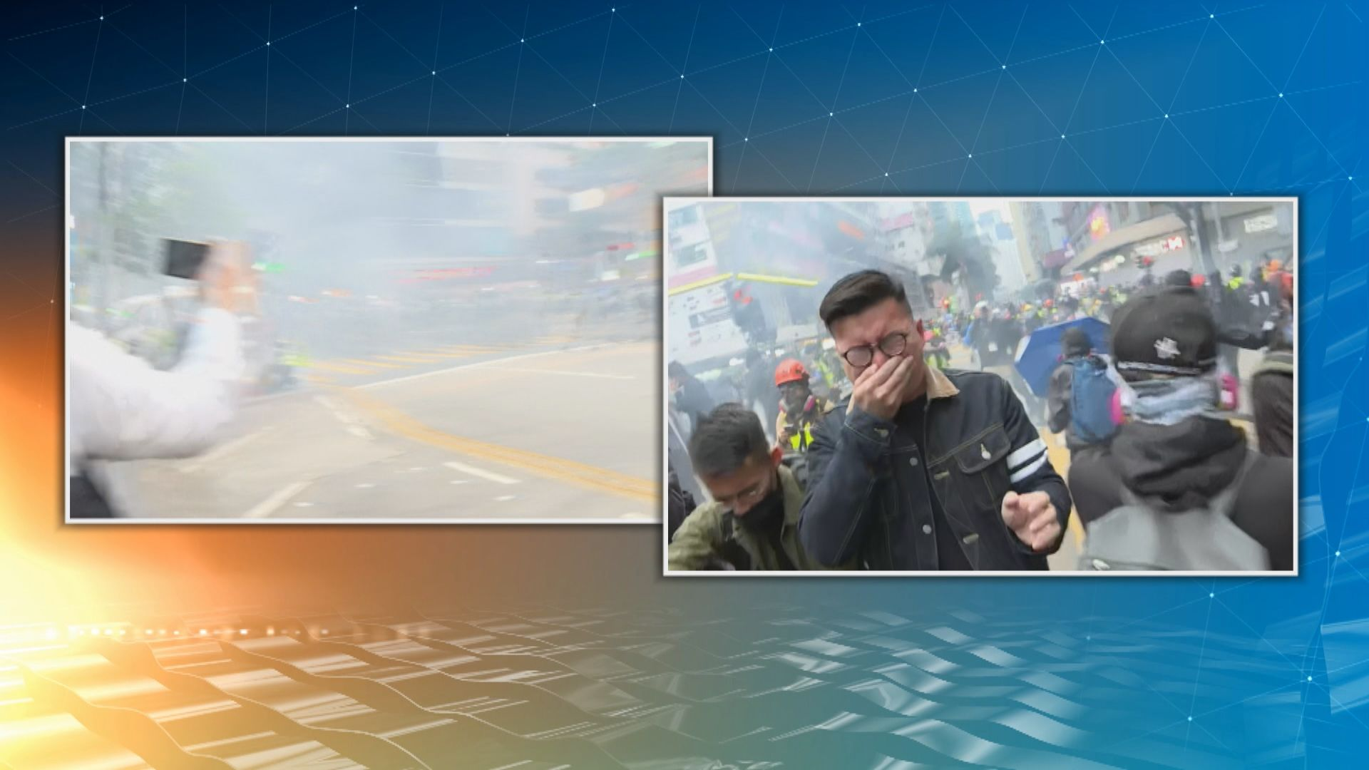 【不斷更新】民陣元旦遊行 警方在灣仔施放催淚彈