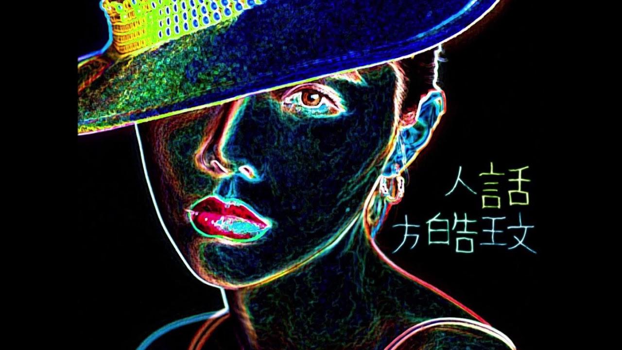 【2019叱咤】無大台頒獎禮 方皓玟、周國賢、RubberBand大熱成「我最喜愛」!