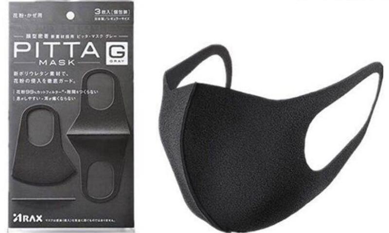 海棉口罩:主要作阻隔粉塵或花粉用