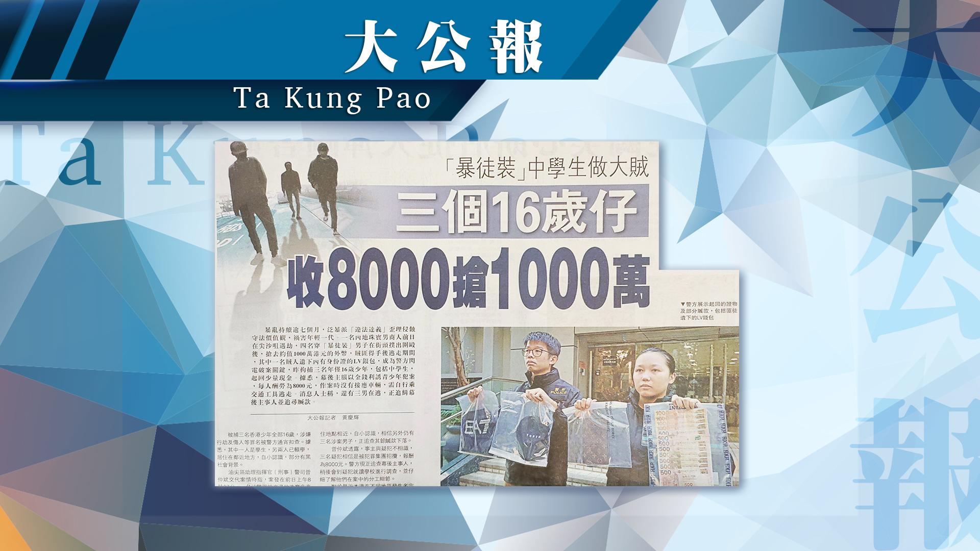 【報章A1速覽】政府工程大減 爆賤價投標潮;麥樸思:金價5年翻倍破3000