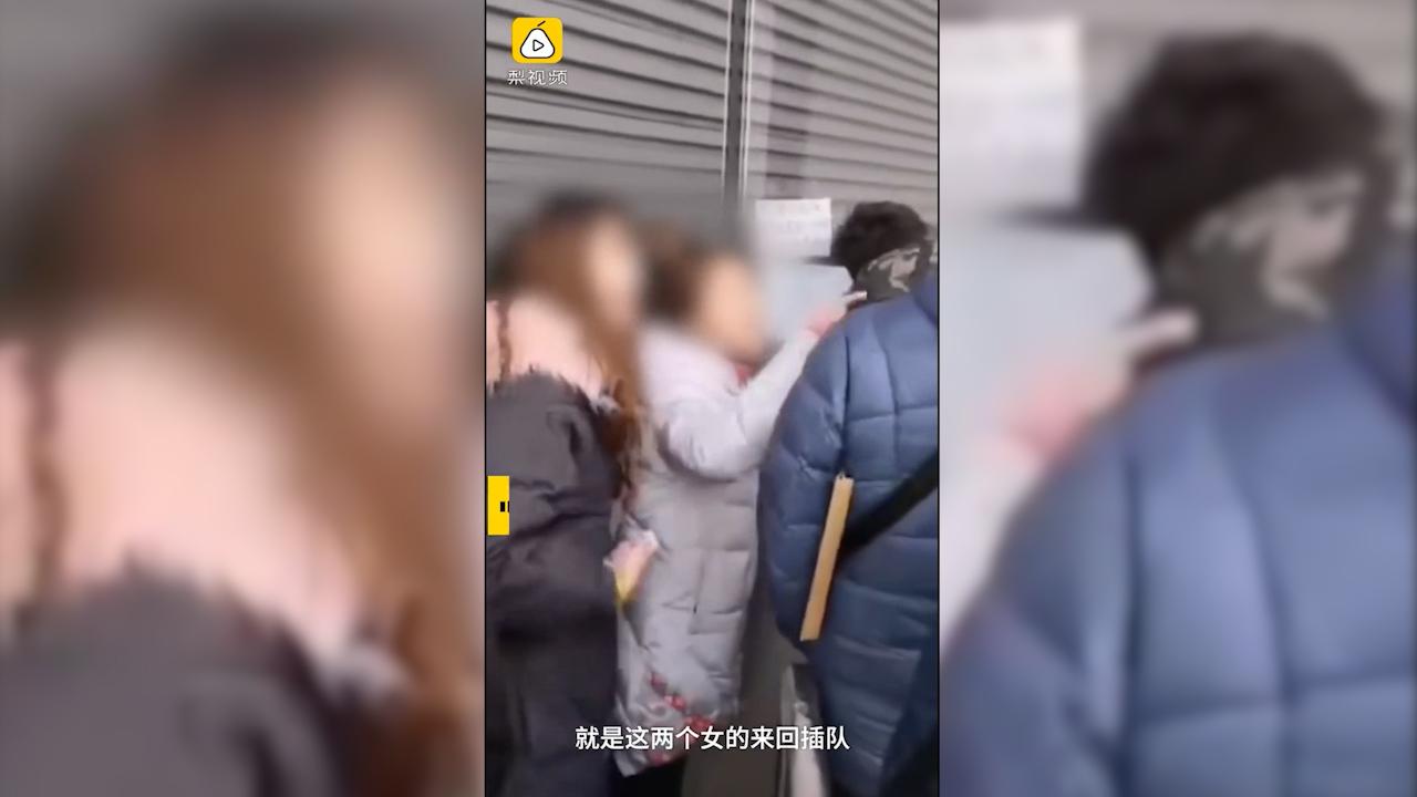 【片】周杰倫內地演歌會賣飛 兩女打尖被罵竟吐口水