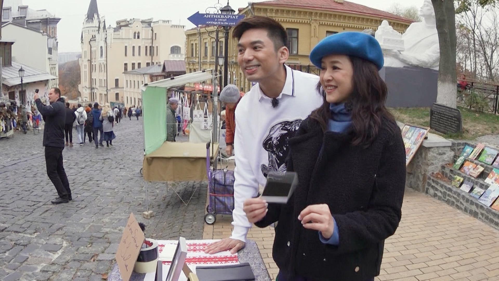 薛世恆與葉蘊儀在街頭販賣愛情遺物
