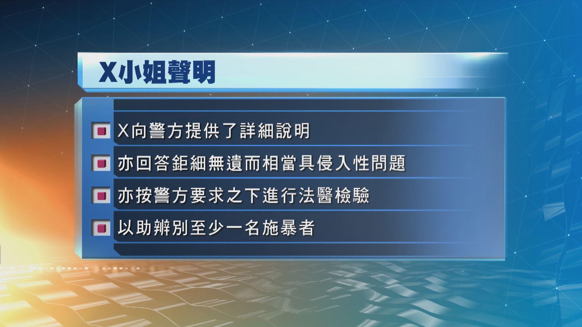 報稱警署內被強姦少女發聲明 批評鄧炳強公開抹黑