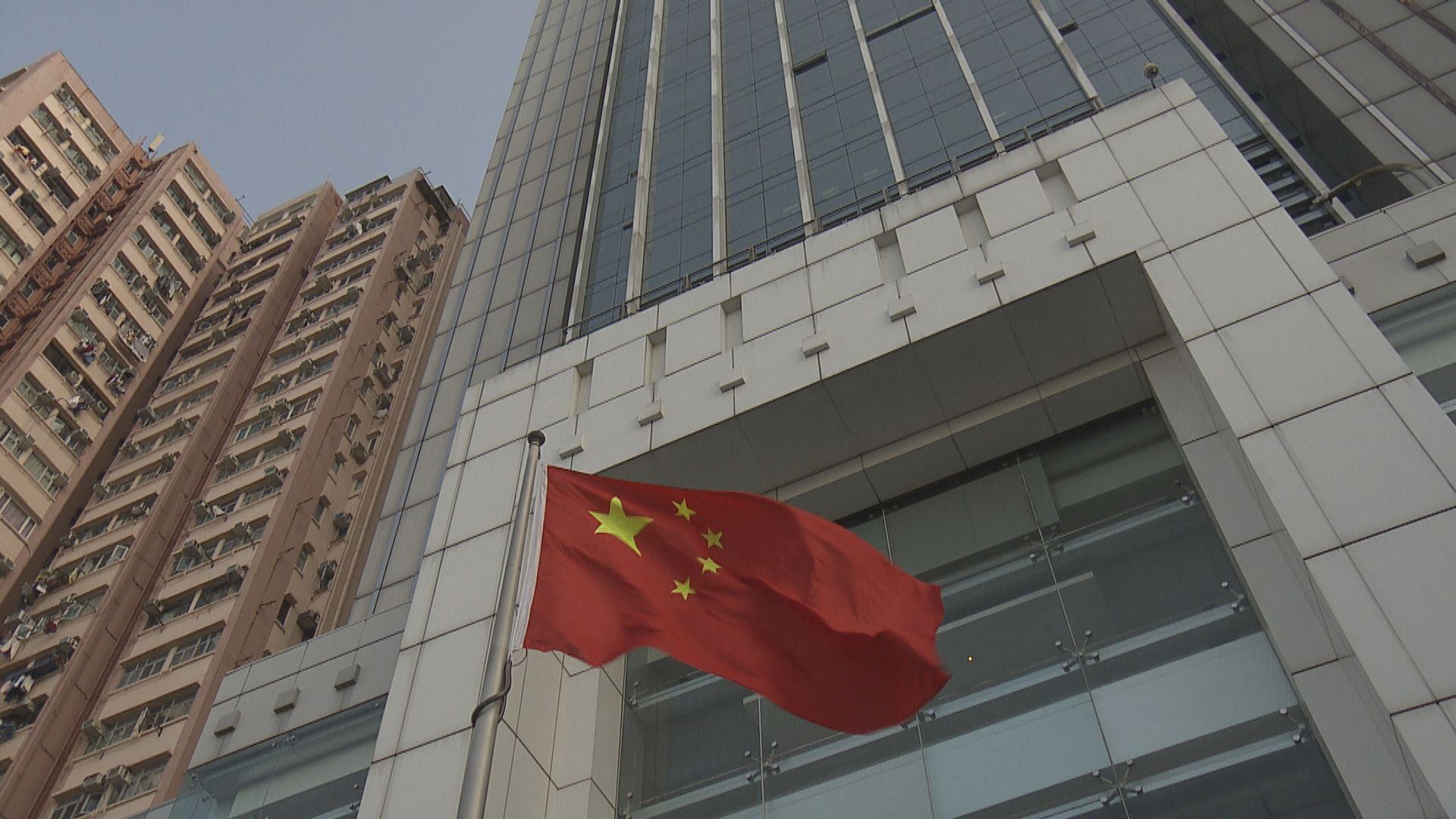 駱惠寧:香港需建立維護國家安全法律及執行機制