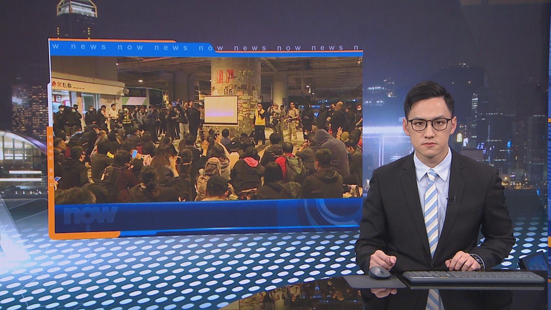 721元朗襲擊半周年 民主派元朗區議員舉行放映會