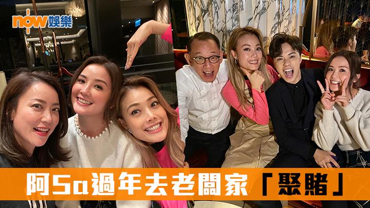 【片】蔡卓妍過年去老闆家「聚賭」 預告Twins將合體拍劇