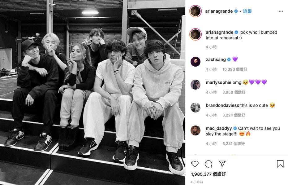 Ariana Grande綵排巧遇BTS 粉絲大讚合照可愛
