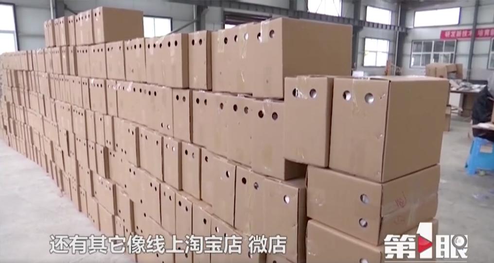 影片截圖(微博:重慶廣電-第1眼)