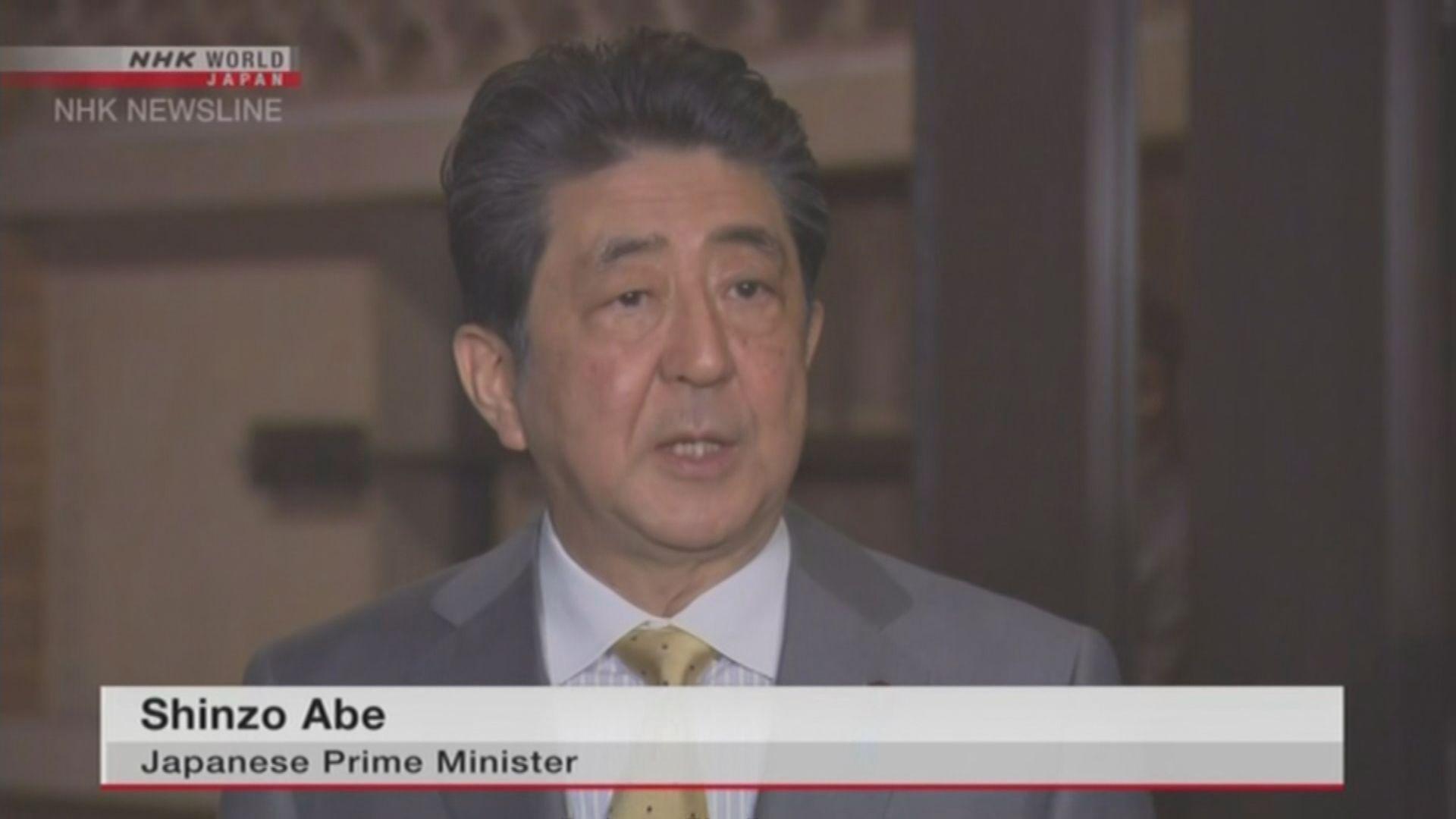 安倍稱打算包機接有意離開武漢日本人