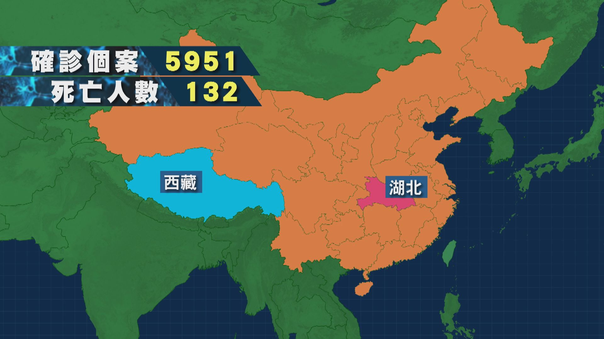 西藏出現疑似新型冠狀病毒個案