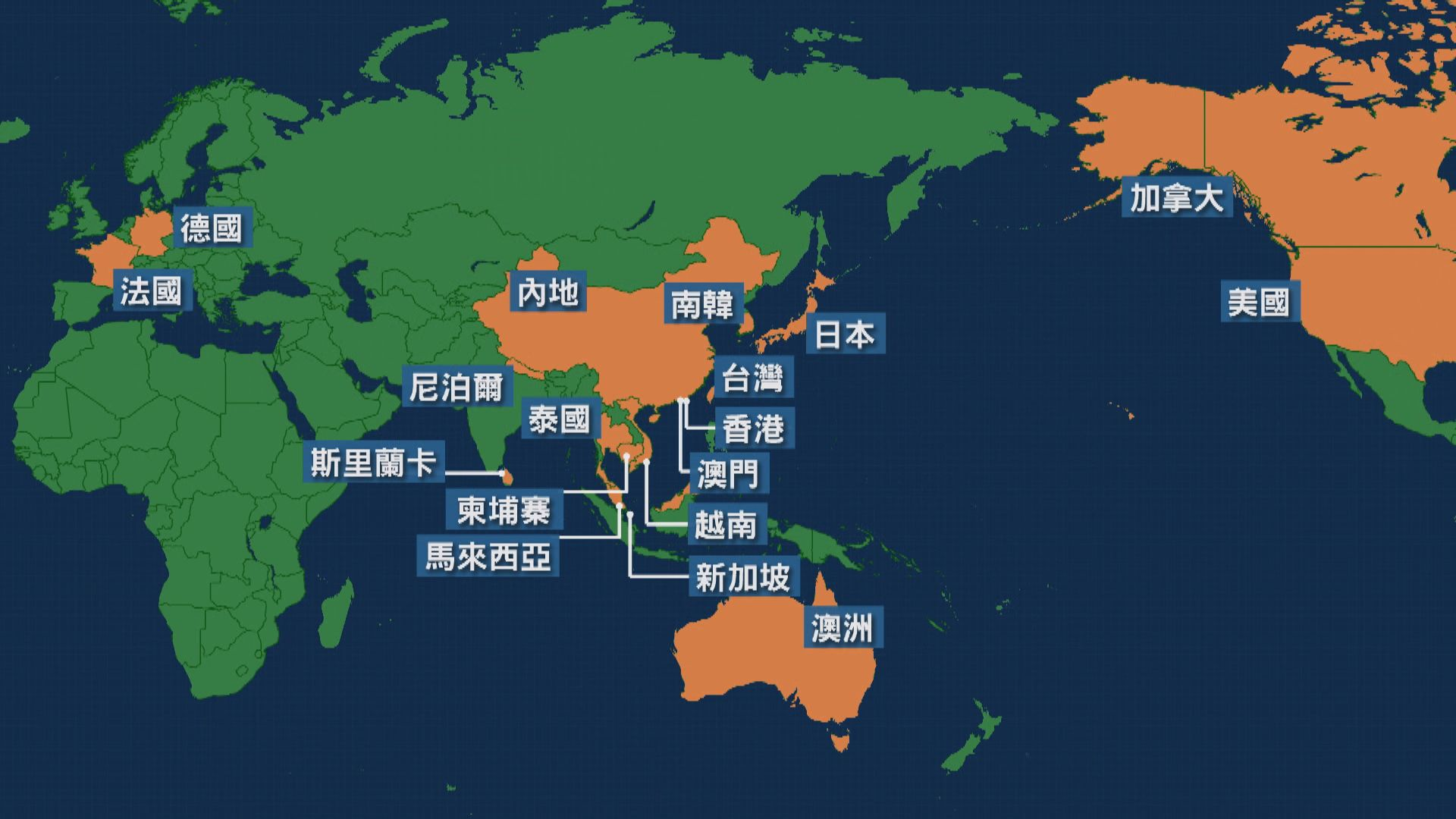 南韓對中國發布二級旅遊預警