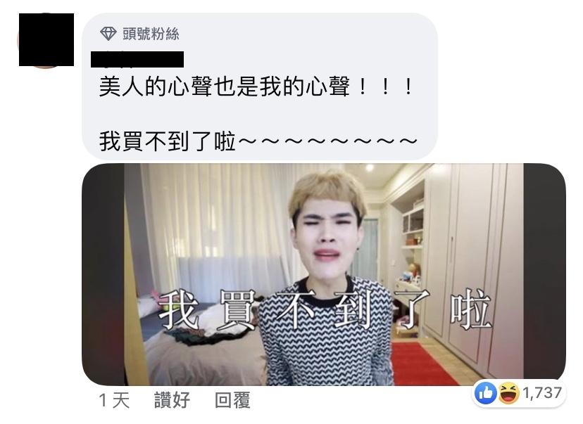 不少台灣網民表示鍾明軒的言論道出自己心聲。
