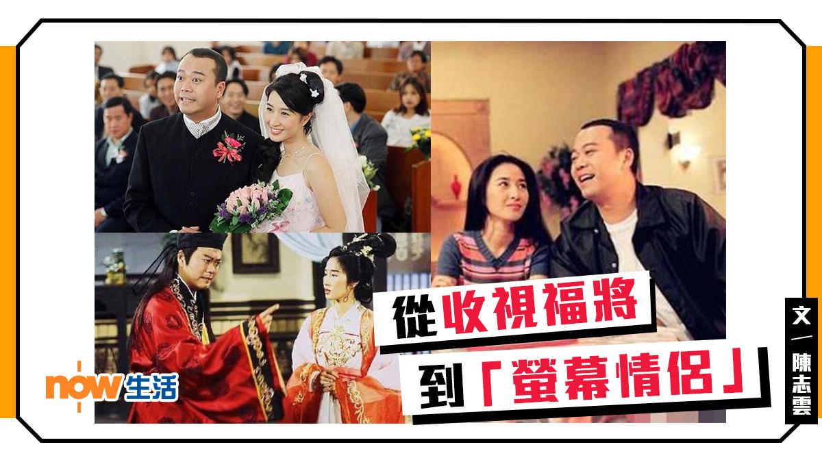 〈雲遊四海〉從收視福將到「螢幕情侶」-陳志雲