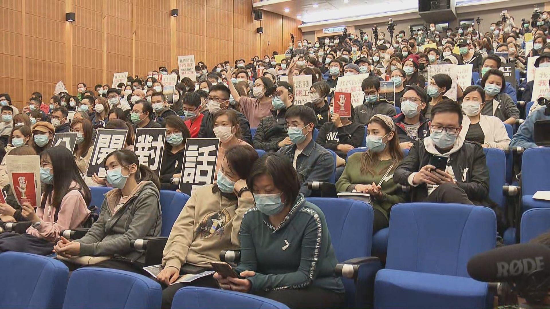 醫管局員工陣線啟動第二階段罷工 料9000人參與