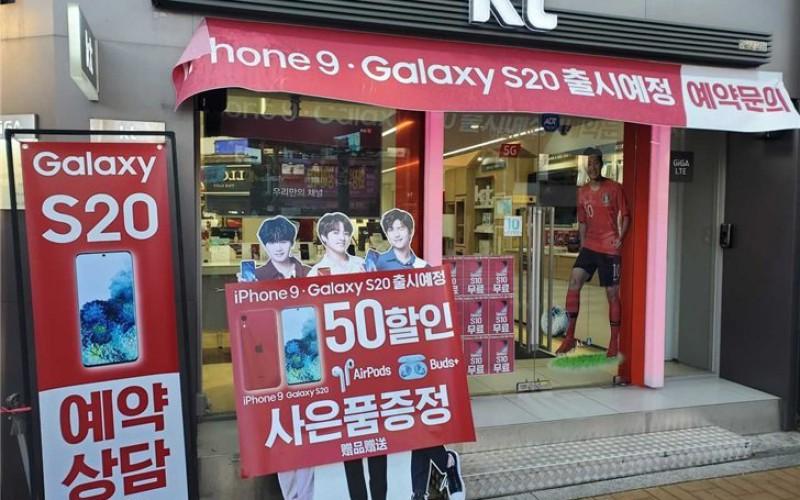 韓國電訊商開始接受iPhone 9預訂?