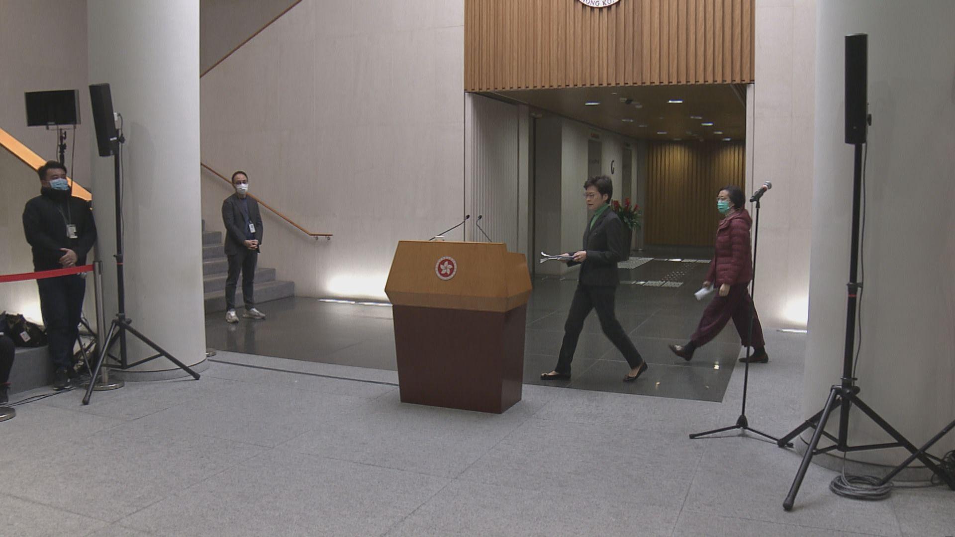 林鄭月娥:政府口罩存庫緊張 只夠政府人員用一個月