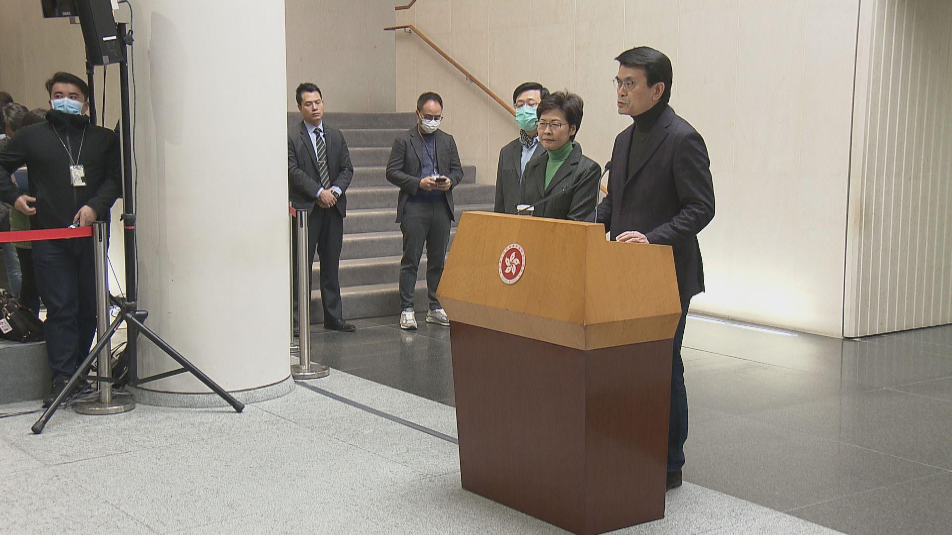 林鄭:政府全球採購4800萬個口罩