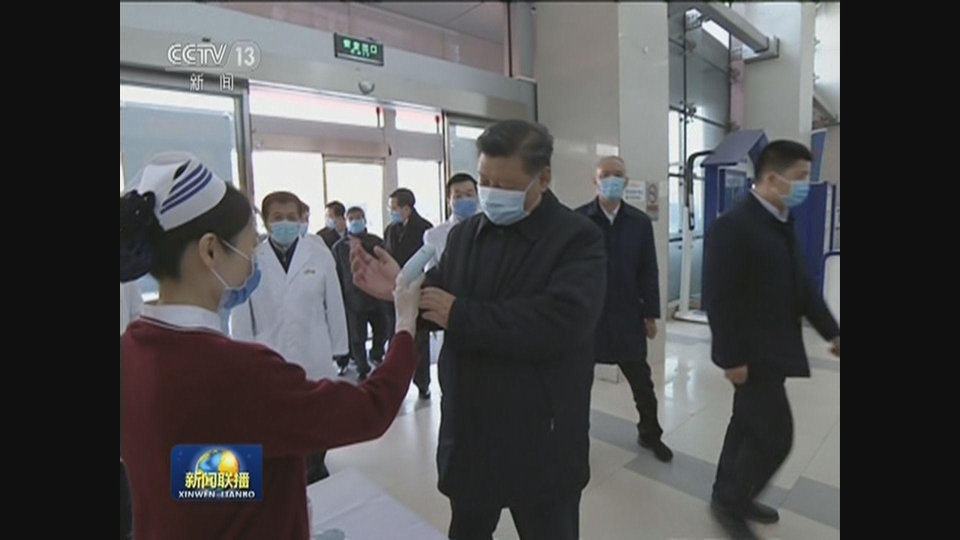 習近平到北京地壇醫院了解患者診治情況