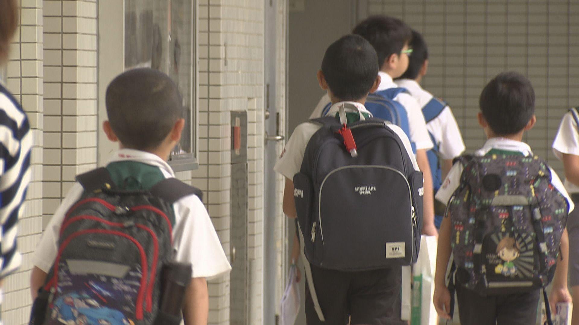 【一文睇晒】教育局延長停課至三月中等最新安排