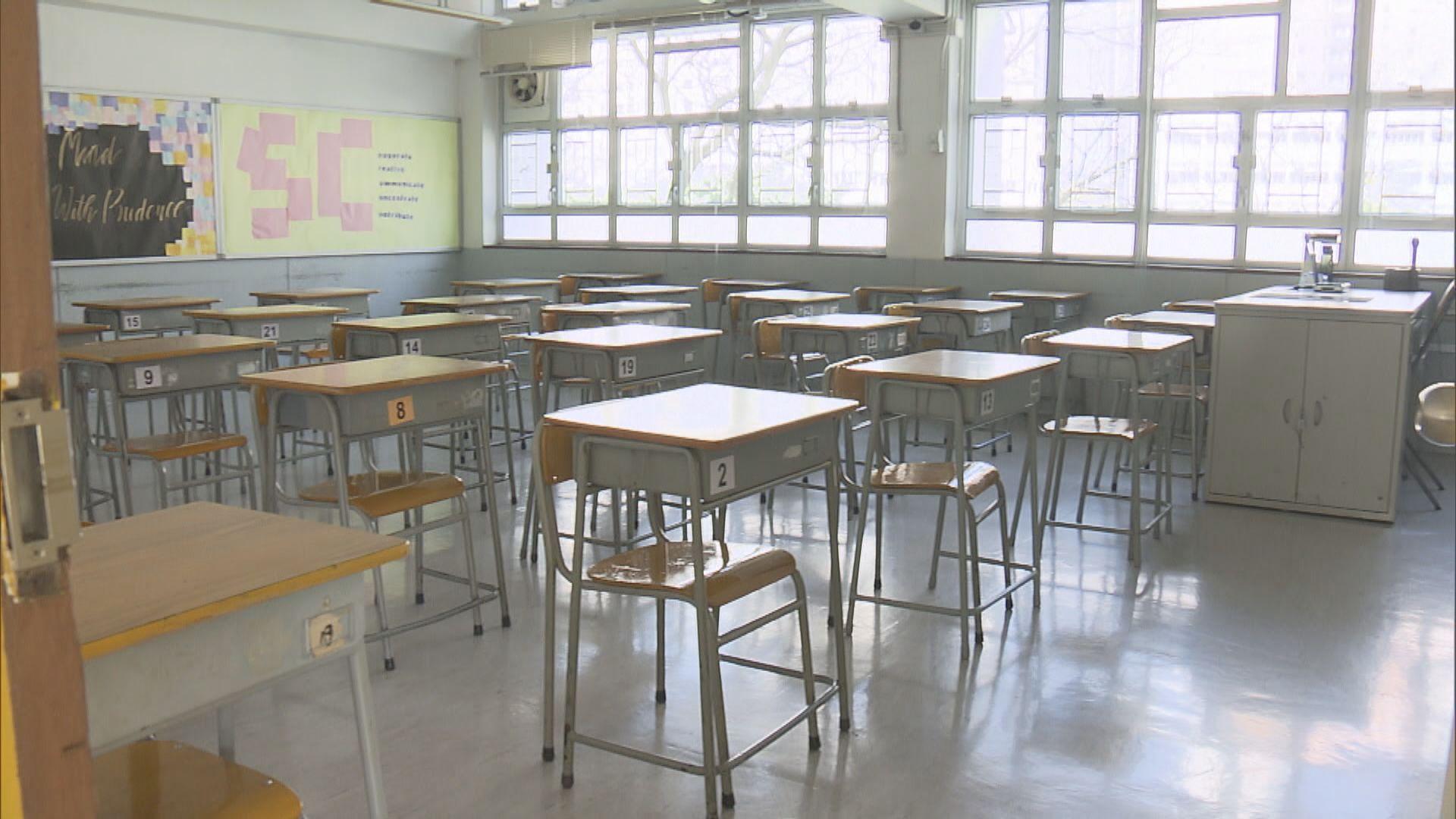 中小學下月中前不復課 小六生第三次升中呈分試取消