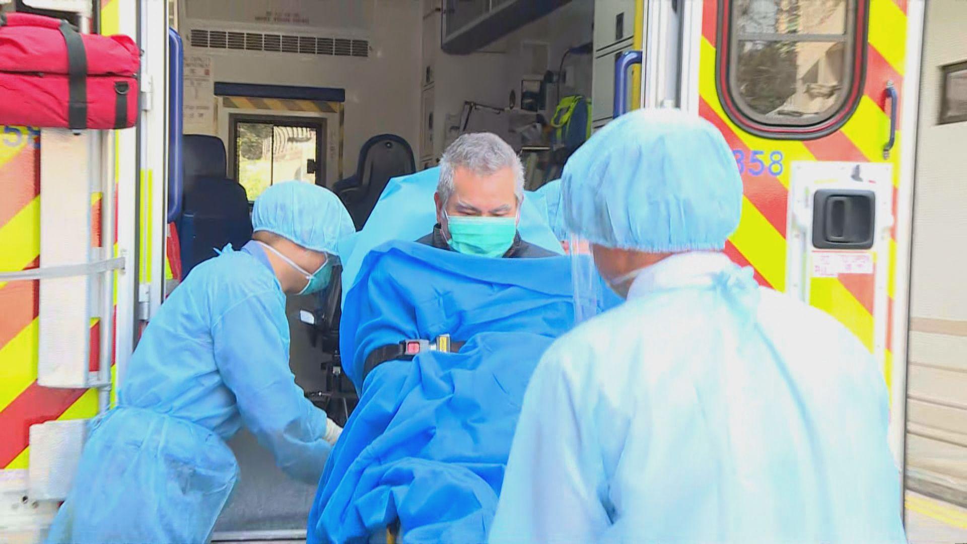 鑽石公主號68歲男子返港後初步確診新型冠狀病毒