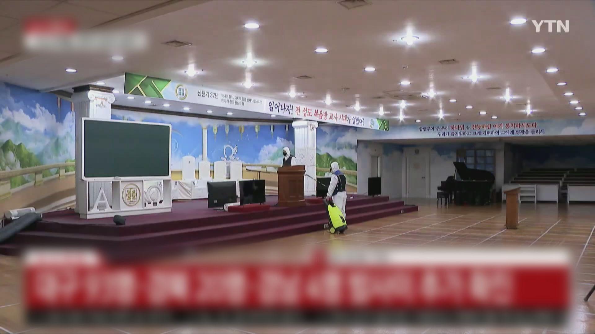 【即日焦點·疫情消息】電影人自資開口罩廠 批政府資助計劃適得其反;南韓新天地教會近萬成員須家居隔離逾千人現病徵
