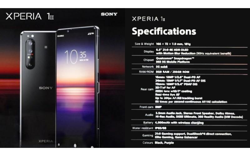 採用4K屏幕及配備 S865 處理器,SONY 旗艦發布前規格曝光!