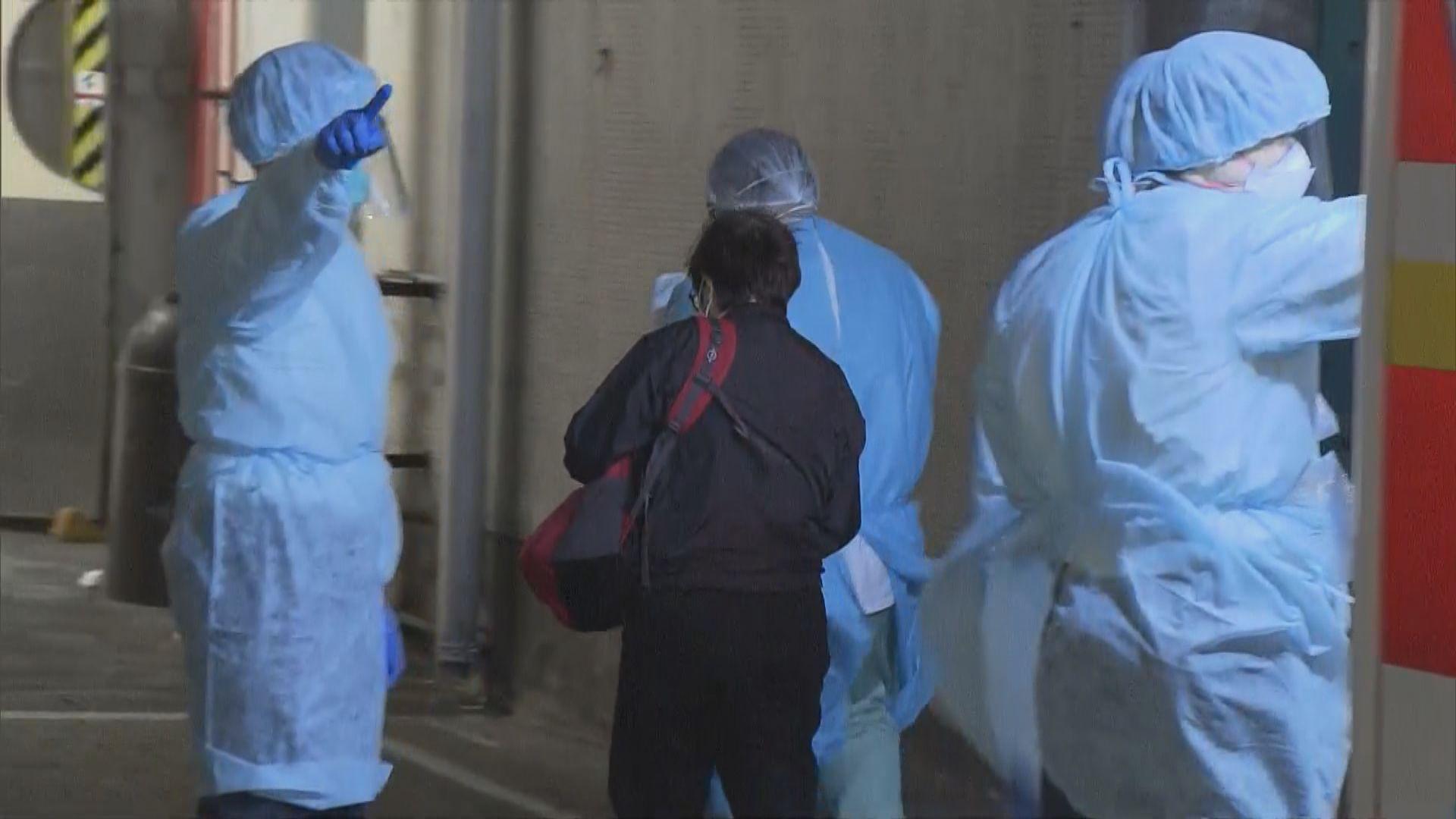 再多兩名鑽石公主號返港乘客確診染病