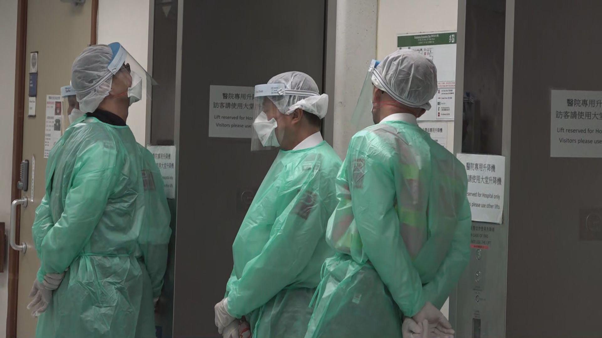 醫護獲捐裝備未必合規格 醫生工會盼訂指引容許自攜裝備