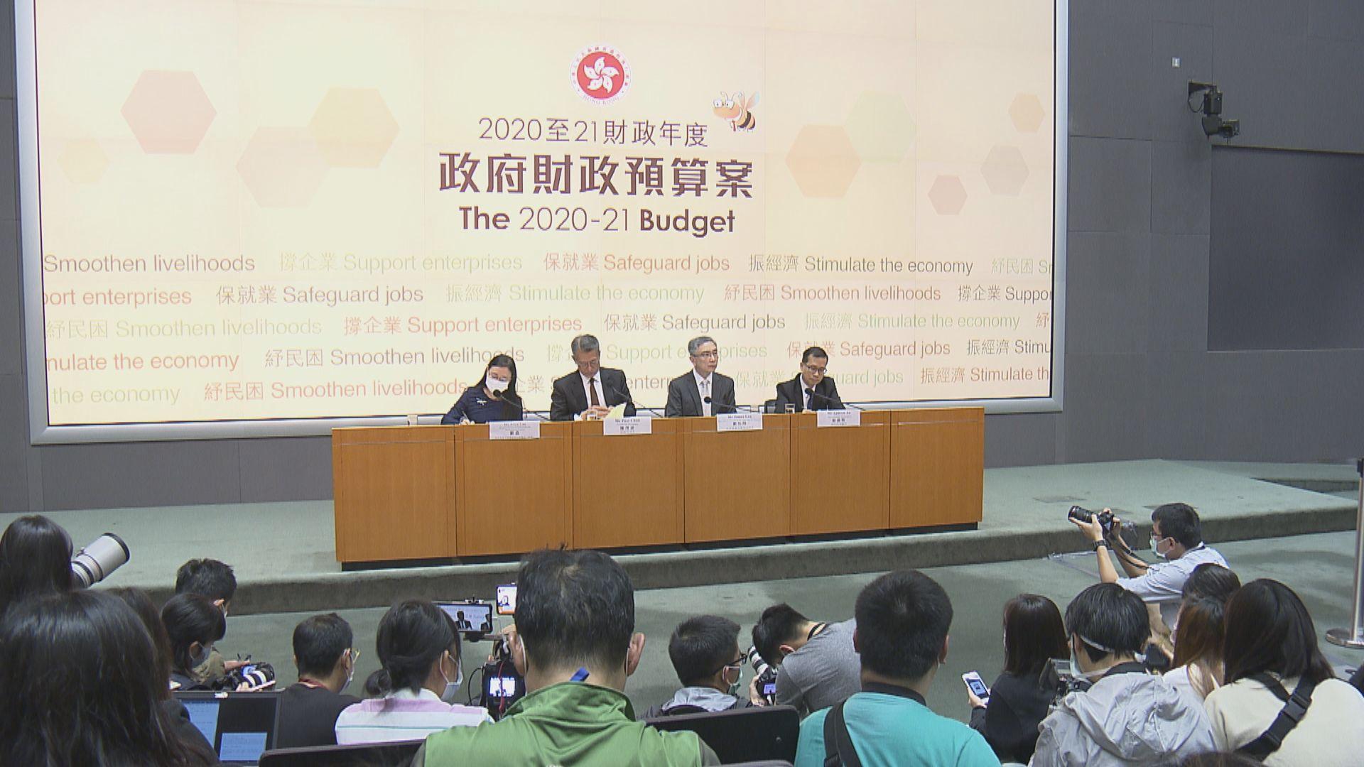 【最新】預算案警隊開支大增 陳茂波:無意抽出獨立審議表決