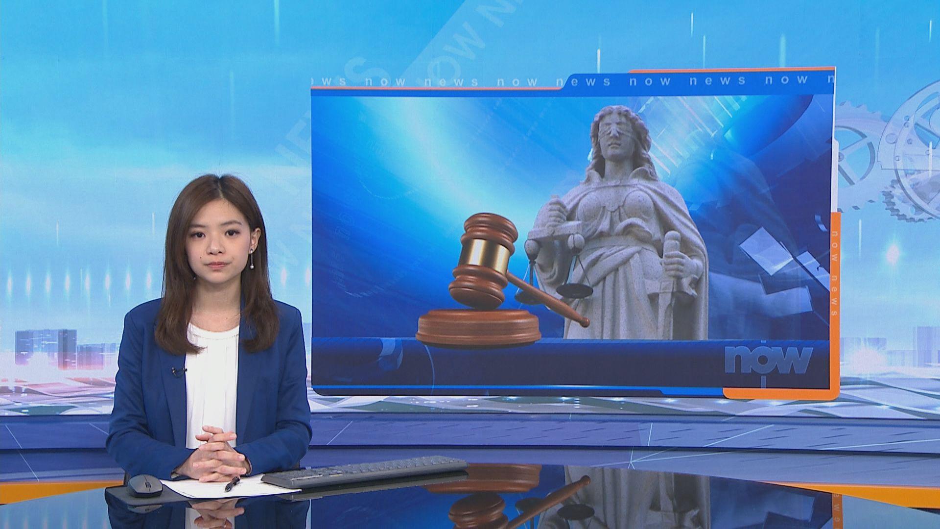 黎智英涉831非法集結 5月5日東區法院提堂